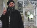 Минобороны РФ заявило о ликвидации лидера Исламского государства
