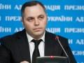 Суд постановил выплатить Портнову 7 млн грн из бюджета