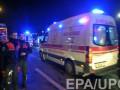 Теракт в Анкаре: количество погибших выросло до 37