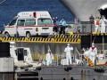Коронавирус обнаружили еще  у 10 человек на круизном лайнере в Японии