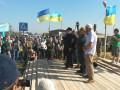 Татары анонсировали