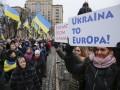 Противники ассоциации Украина-ЕС в Голландии подали в суд на правительство