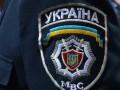 Названо число погибших сотрудников МВД за годы независимости