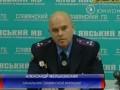 Начальник милиции Славянска получил должность в Мелитополе - СМИ