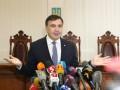 Суд перенес заседание по мере пресечения Саакашвили на 11 января
