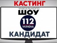 Рабинович предложил победителю шоу