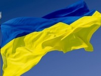 В Донецкой области молодая пара сожгла флаг Украины