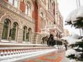Нацбанк: четверть экономики Украины - в тени