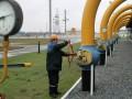 Словакия перенесла тестовый реверс газа в Украину