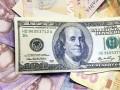 Госдолг в октябре сократился на 0,4%