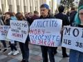 Бизнес подсчитал расходы на соответствие закону об украинском языке