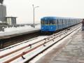 Цены 2013: метро Киева может подорожать до 3 гривен