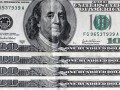 Курсы валют НБУ на 14 февраля
