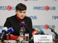 Савченко объяснила, откуда взяла списки пленных и зачем опубликовала