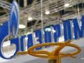 Газпром внес $345 млн на счет суда в Англии в рамках спора с Нафтогазом