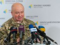 Укрепление линии фронта обойдется Украине в 1 млрд грн - Федичев