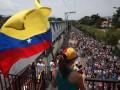 Оппозиция Венесуэлы проводит