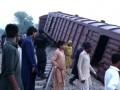 В Пакистане столкнулись поезда, шесть погибших