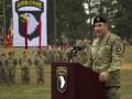 В Украину вылетели 150 бойцов элитного спецназа США