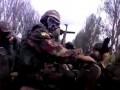 Бойцы АТО сняли на видео, как проводят зачистку под Песками