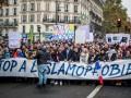 В Париже состоялся марш против исламофобии