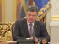 Порошенко внес в Раду постановление об особом порядке на Донбассе