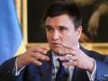 Климкин: Мы должны укрепить усилия и давить на РФ