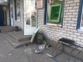 Под Днепром подорвали банкомат ПриватБанка