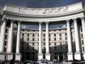 МИД пытается исправить принадлежность Севастополя в Книге рекордов Гиннеса