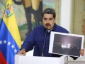 Мадуро призвал молиться о восстановлении света в Венесуэле