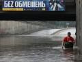 Киеву уже завтра грозит новый потоп