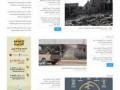 СБУ заявила о блокировке 30 сайтов террористов