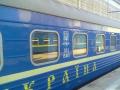 Укрзализныця пустит на Пасху четыре дополнительных поезда