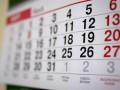 Выходные в 2018 году: Кабмин определил перенос рабочих дней