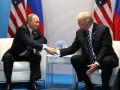 В Кремле не хотят публикации стенограмм бесед Трампа и Путина