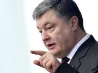 Петр Порошенко прокомментировал ракетный удар по Сирии