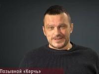 ГПУ просит Россию выдать командира боевиков, задержанного в Крыму