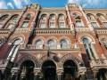 НБУ упростил процесс открытия и закрытия банковских счетов