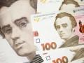 Госбюджет недополучил 50 млрд грн - Счетная палата