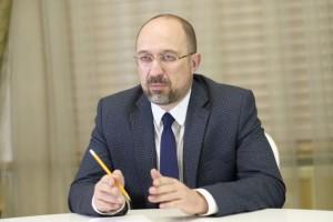 Шмыгаль рассказал об отставке Смолия и о новом главе НБУ