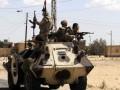 Египетские силовики по ошибке расстреляли мексиканских туристов