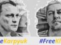 Украинцам Карпюку и Клыху в Чечне огласили приговор