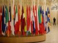 В Евросоюзе согласовали бюджет на 2020 год