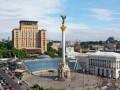 В Киеве эвакуировали людей из гостиницы Украина