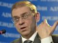 Дело о стрельбе с участием Пашинского будет расследовать Киевская прокуратура