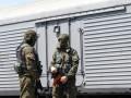 В Луганской области российский офицер застрелил беременную женщину - ГУР