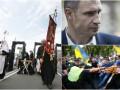 Итоги 27 июля: крестный ход в Киеве, название рынка от Кличко и митинг в честь Саакашвили