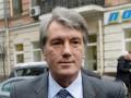 В марте будут изданы мемуары Ющенко