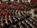 Верховная Рада назначила новых судей КС