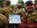 Бойцы батальон Січ отправились в зону АТО (фото)